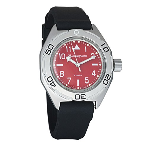 Dive Watch Case Resin (Vostok Amphibian Military Automatic WR 200m Mens Self-winding Amphibia Case Wrist Watch #670840 (resin))