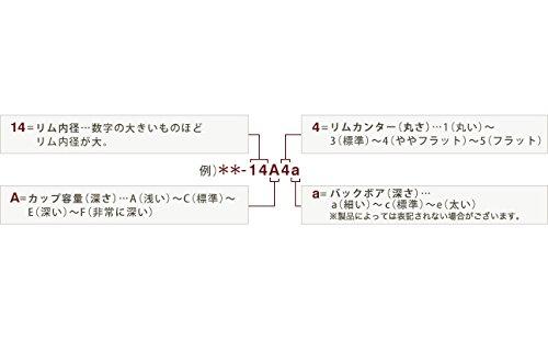 Yamaha Embouchure pour trompette TR B4 pour embouchures de trompette 11