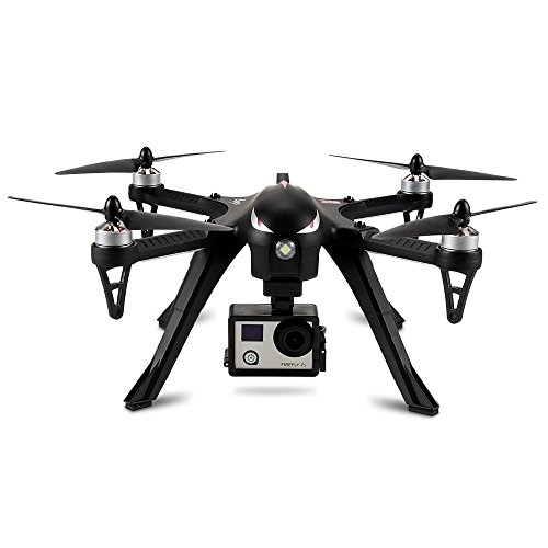SAVA Brushless Motor Quadcopter MJX BUG3, Smart Transmitter Alarm Function, High Capacity Battery RTF Drone Without Camera-Support GoPro Hero Cameras and Sports Cameras