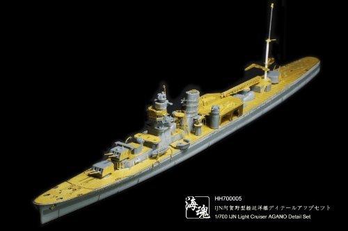 700 Ijn Light Cruiser - 6