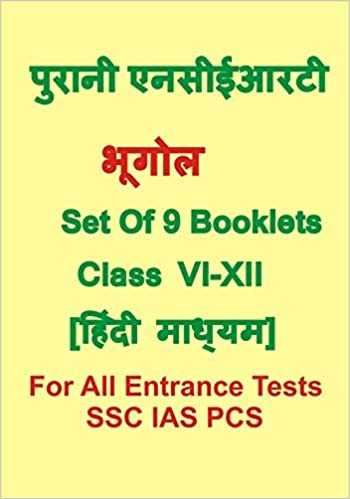 Amazon in: Buy Geography Old NCERT Set of 9 Booklets From VI