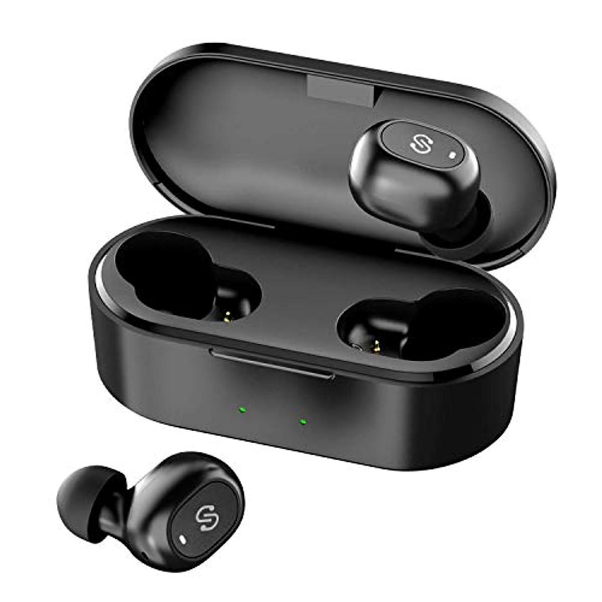 [해외] SOUNDPEATS(사운드 삐즈) TRUEFREE 무선 35시간 재생 Bluetooth 이어폰