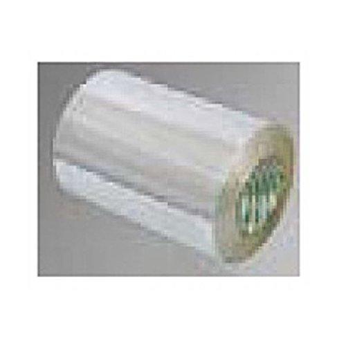 タカショー グランドシールド エッジ バンブーエッジ 保護テープ  NDA-B2 コード:50677400 B079KZ34W1 13910