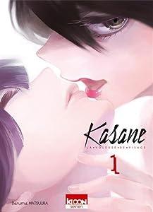 vignette de 'Kasane n° 1 (Daruma Matsuura)'