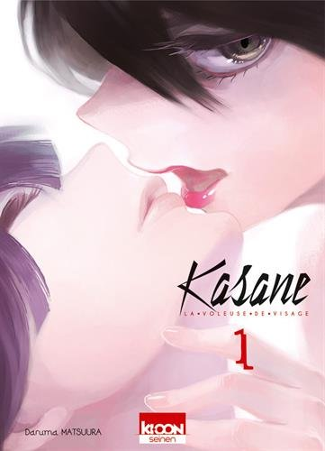 Kasane n° 1