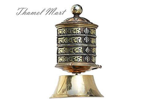 6 Inch Very Artistic Stand Tibetan Prayer Wheel