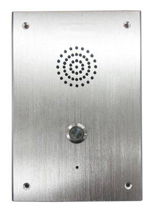(Nexhi Nexhi-DR-PHNe Intercom Security IP Phone One key to Dial Emergency Call Partner Door Phone)