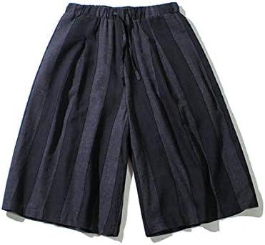 Gergeousワイドパンツ メンズ 七分丈 ゆったり サルエルパンツ ストライプ柄 ショートパンツ 綿 麻 袴パンツ 通気性 カジュアル クロップドパンツ 大きいサイズ 夏