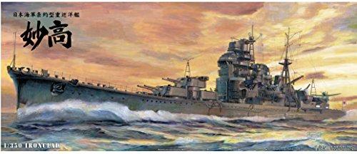 """1/350 IJN Heavy Cruiser """"Myoko"""""""