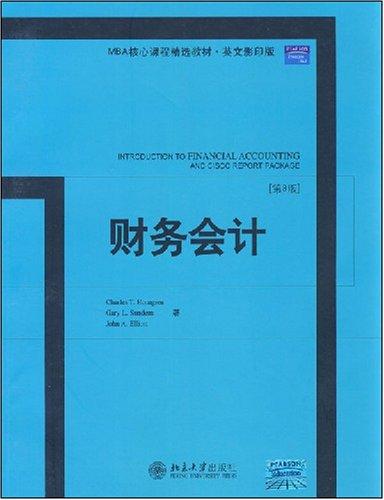 Financial Accounting ( English version 8 ) ( United States ) Horngren . ( United States ) Sende Mu . ( America ) Elliott University Press book 9787301054291(Chinese Edition) PDF ePub book