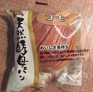 Japanese Coffee Bread (Wheat Cake)