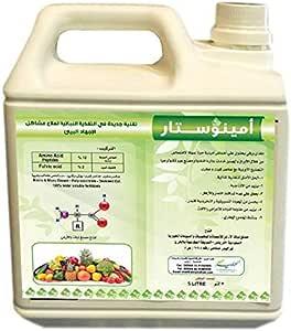 Amino Star Natural Liquid Fertilizer and Tonic