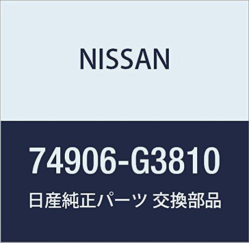 NISSAN (日産) 純正部品 カーペツト アッセンブリー フロアー キャラバン/ホーミー バン 品番74902-VH070 B01HLYBI1C キャラバン/ホーミー バン|74902-VH070  キャラバン/ホーミー バン