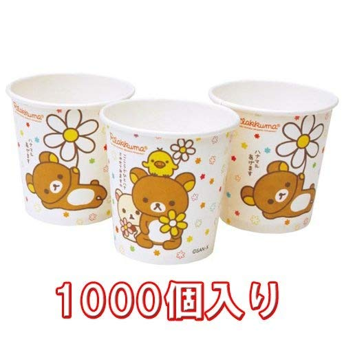 BSA Sakurai Paper Cup Petit Rilakkuma Cup 3 Ounce (1000 Count)