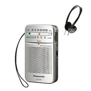 Panasonic RF-P50 Pocket AM/FM Radio, Silver With Headphone