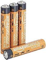 AmazonBasics AAAA 1.5 Volt Everyday Alkaline Batteries - Pack of 4