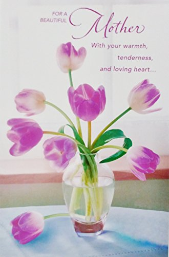 Tenderness Heart - For A Beautiful Mother -