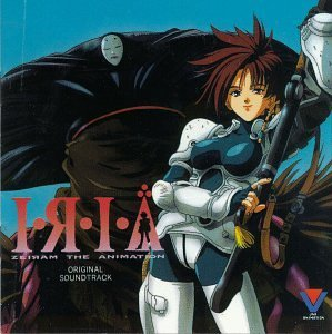 Iria: Zeiram the Animation by Various Artists (1996-10-01)