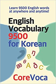 English Vocabulary 9500 for Korean