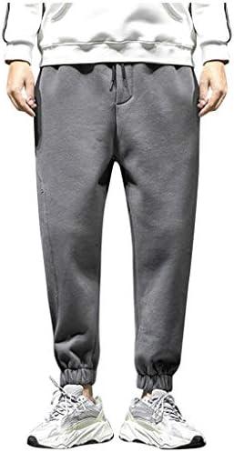 [해외]Men`s Sweatpants Relaxed Fit Pant Fashion Tapered Track Athletic Trouser for Men Running Exercise Workout (3XL Dark Gray) / Men`s Sweatpants Relaxed Fit Pant Fashion Tapered Track Athletic Trouser for Men Running Exercise Workout (...