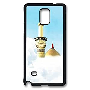 Samsung Galaxy Note 4 Case, Note 4 Cases - Fantasy Cloud Mosque Protective TPU Soft Rubber Bumper Case Cover for Samsung Galaxy Note 4 N9100 Black
