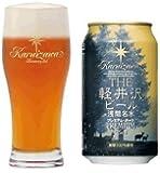 THE軽井沢ビール プレミアムダーク 350ml 缶 / 軽井沢ブルワリー 350ML × 24本