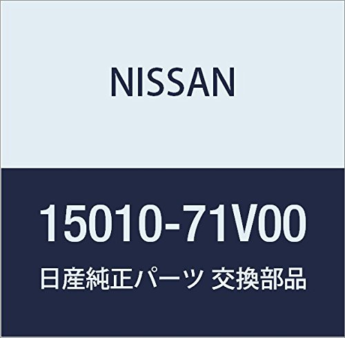 nissan 300zx 1990 oil pump - 9