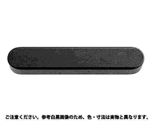 S45CシンJISリョウマルキー 規格(4X4X10) 入数(1000)B01H5A6RW2