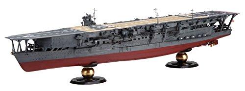 Japanese Aircraft Carrier - 6