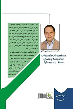 Mycorrhizal Fungi Affecting Ecosystem Efficiency: I. Stress (in Persian) (Persian Edition)