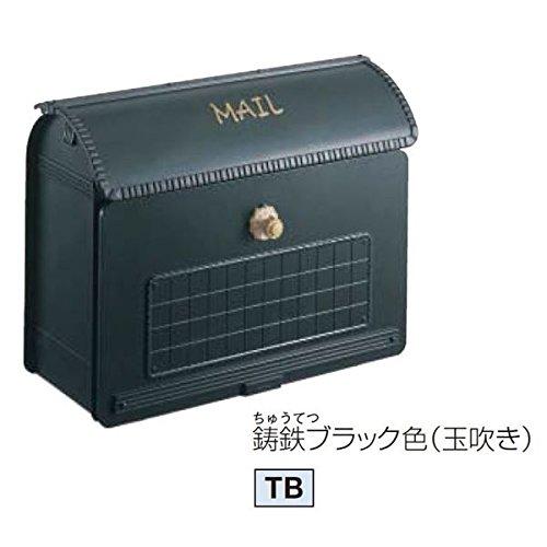 パナソニック サインポスト ユーロバッグ CTR2800TB 『郵便ポスト』 鋳鉄ブラック色 B00GQVP5ZM 27800