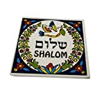 Armenian Handmade Hebrew Ceramic Magnet From Israel Holy Land by Bethlehem Gifts TM