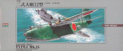 (IJN Kawanishi Type2 Mk.12 Flying Boat `Emily` (Plastic model) Micro Ace(Arii) 1/144 Japanese Fighter Aircraft|No.8 )