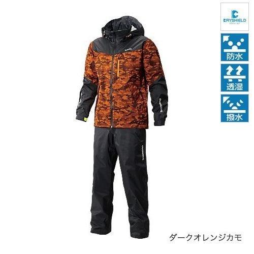 シマノ DSスタンダードスーツ RA-026N