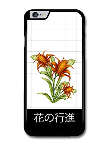 Cool Japanese Inpsired Retro Vintage Floral Design with Flower March Text case for iPhone 6 Plus 6S Plus