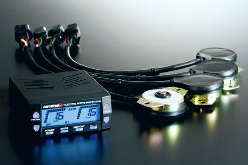 Tanabe TSD001 TEAS Electric Controller