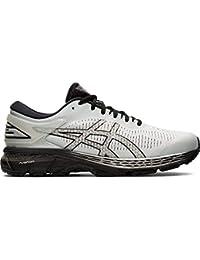 Men's Gel-Kayano 25 Running Shoes