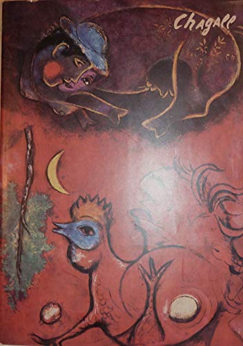 - Marc Chagall: Gouaches, Drawings, Watercolors (English and German Edition)