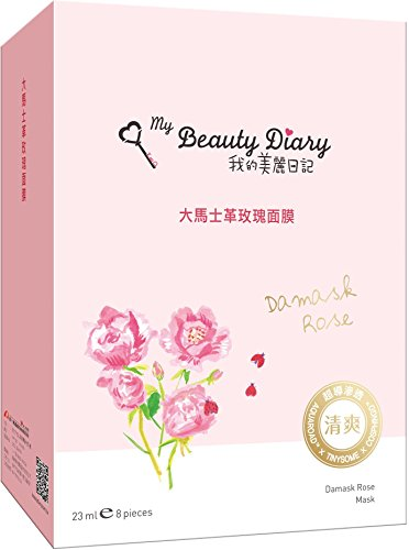 My Beauty Diary My Beauty Diary Damask Rose Mask 2016 NEW VERSION 8 Piece