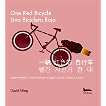 One Red Bicycle: Explore Numbers, Colors, and Vehicles in English, Spanish, Chinese & Korean (Bilingual Kids Series Book 1)