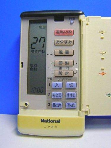 ナショナル エアコンリモコン A75C2015