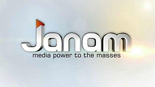 Janam XP20W-1NMLYC00 Series XP20 Handheld Computing Devices, Rugged PDA, WLAN 802.11B, Palm OS 5.4.9, 32 MB/64 MB, 1D Scanning, 2D Ready, Mono Display, Numeric Keyboard