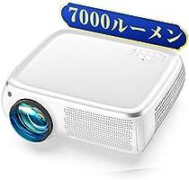 TOPTRO プロジェクター 6900lm 1920×1080リアル解像度 高画質 輝度増強機能 207万画素投写 4Dデータ台形補正 ホーム/ビジネスプロジェクターHIFIスピーカー2つ 3ファン放熱