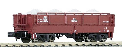 Hoki2500 (8-Coche Set) (Model Train)