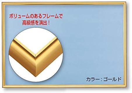 アルミ製パズルフレーム フラッシュパネル ゴールド (49x72cm)