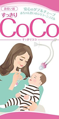 鼻吸い器 すっきりCoCo 松吉医科器械 医療器械店推奨品