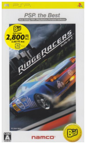Ridge Racers (PSP the Best) [Japan Import]