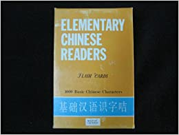 Readers elementary chinese pdf