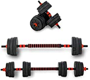 Fit Theory Adjustable Dumbbells - 66LBs Weight Set - Dumbbell Set Can Be Used as a Pair of Dumbbells or Conver