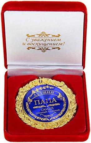 Medalla en caja de regalo para Querido Vater Cumpleaños Ruso aniversario cumpleaños: Amazon.es: Coche y moto